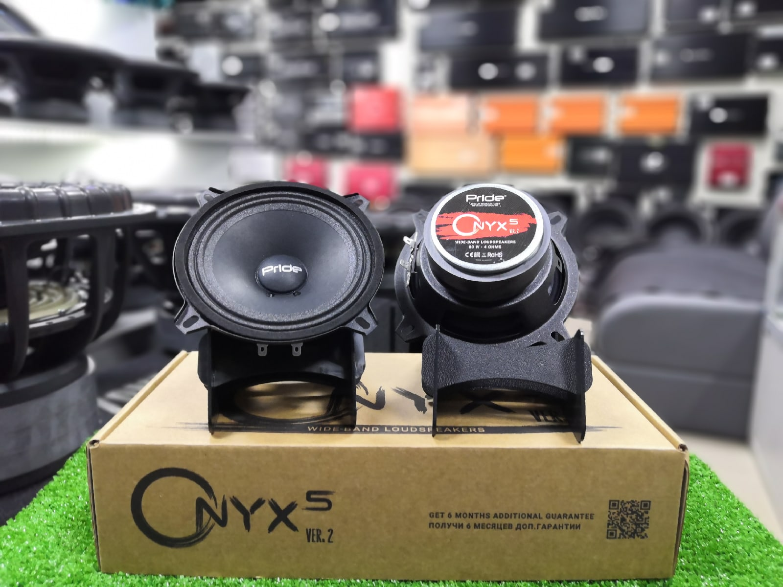 Pride Onyx-5 v.2